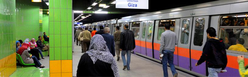 Cairo: A new metro line to speed up journeys